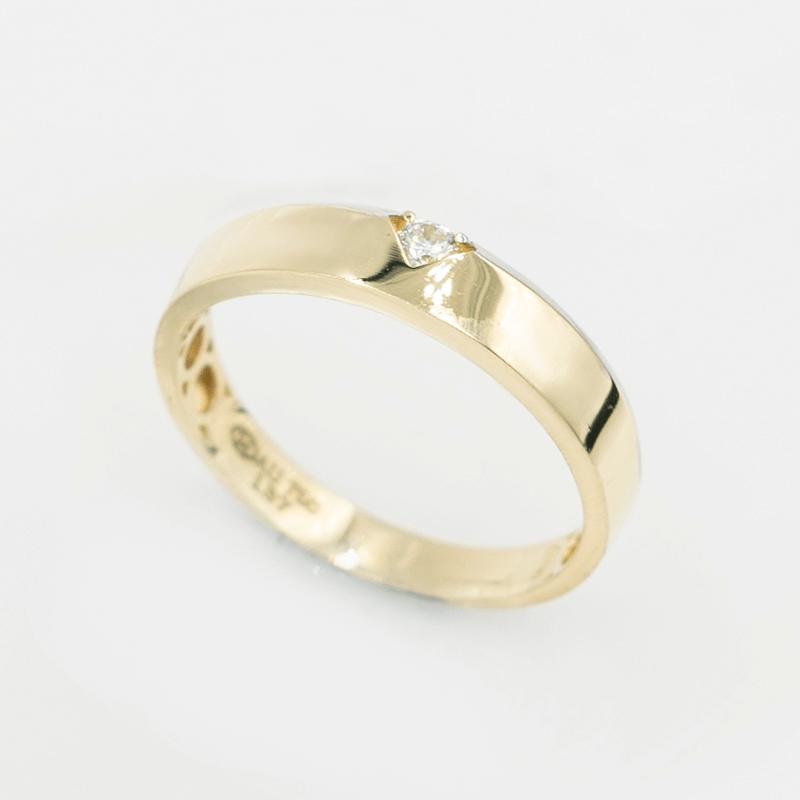 trao nhẫn cưới
